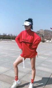 ?我的新卫衣红红?? #户外动起来