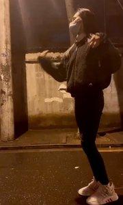 雪后的小巷 趁着夜半无人 终于可以出【嘀~】一把了? #搞笑不要停