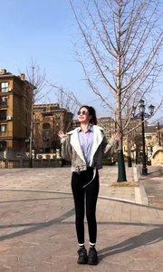 去不成大街? 阳光灿烂的日子☀ 四下无人我撒个野? #春暖花会开