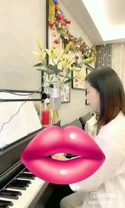 @愛唱歌的松葉葉 中央音樂學院   《初夏》      #花椒音樂人  歌手松葉葉    #主播的高光時刻