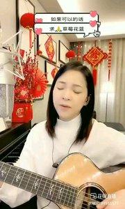 @松叶叶?? 中央音乐学院 《遥远的你》#花椒音乐人  歌手松叶叶#主播的高光时刻