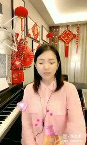 @松叶叶?? 中央音乐学院 玛依拉变奏曲 1 #花椒音乐人  歌手松叶叶#主播的高光时刻