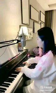 @松叶叶??    中央音乐学院 《沒那么简单》2 #花椒音乐人  歌手#松叶叶 #主播的高光时刻