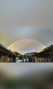 胜利的彩虹,幸福的生活!