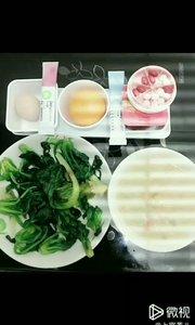 【营养早餐】 ? 主食 ? 水果,蔬菜 ? 酸奶,鸡蛋 再来2g酵母β―葡聚糖 我是认真吃饭的宝宝?