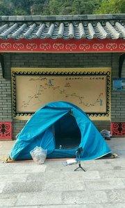 今天营地滇缅公路 楚雄一平浪观景台#十一月打卡挑战