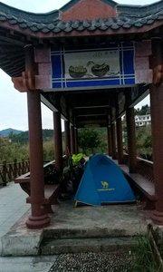 今晚营地 贵州红水河镇 红水河旁观景台凉亭#风里雨里我在花椒等你