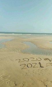 2020最后一天 北海涠洲岛贝壳沙滩#2020年最后一天