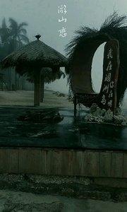 我在涠洲岛等你#去哪儿过年