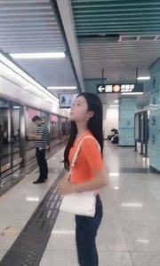 四月份,天知道我怎么会爱上深圳地铁,为了所爱的人吧,爱在路上,笑容融化你