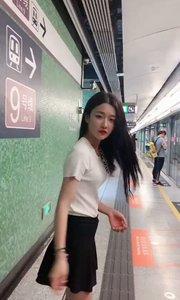 来呀,来追我呀,深圳上梅林地铁站