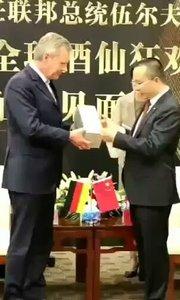 德国接受酒仙网董事长郝鸿峰先生的礼物 :中国互联网最畅销的白酒:五粮液艺术酒【密鉴】