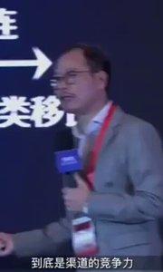 ✨921国际社交新零售领袖峰会视频