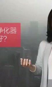 谁说空气净化器是洋品牌好?