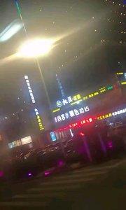 江苏南通启东的夜景#泸州老窖 #高粱熟了