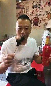 吃串串 #泸州老窖 #高粱熟了 #JIU美了