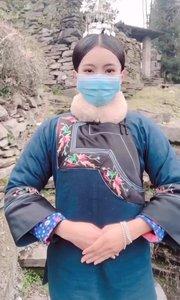 大家好!我是花椒主播一只温柔蜜,【嘀~】当前,请大家注意防护:少外出、勤洗手、戴口罩,来花椒看直播,让我们一起加油抵御【嘀~】!最后祝大家新年快乐,鼠年大吉!#中国加油万众一心