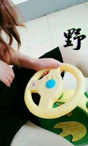 #一个人在家 #手握方向盘 我带着儿子爱去哪里去哪里喽,开车走喽?