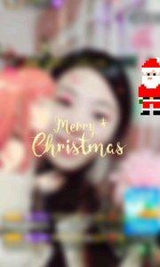 ??这个圣诞有你们,很暖,很暖。。。