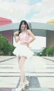 跳啊跳廣場舞