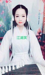 神仙姐姐刘亦菲版《神雕侠侣》片尾曲