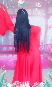 祝大家端午节快乐,阖家幸福安康,事业红红火火!?(刚买的新古装,试一下,衣服有点大呀?)