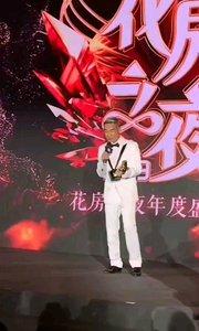#117花房之夜#年度最受观众喜爱歌手@陈小春,18:45开始演唱会,小春哥将带来《算你狠》《独家记忆》……锁定花椒热一