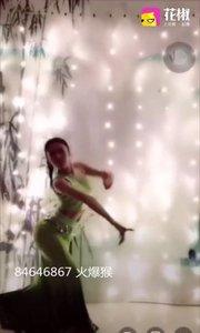 花椒主播们用民族舞致敬中华传统 我们在行动(2)!你喜欢哪位主播的表演?