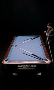 原创花式台球玩法