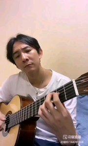 @夏炎0812 吉他曲《Green sleeves》? 哥们儿吉他玩得好溜啊 #花椒音乐人 #主播的高光时刻 #花椒之子