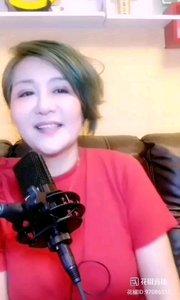 @?音乐才女王瑋 《月半小夜曲》  #花椒音乐人 #主播的高光时刻 #新主播来报道