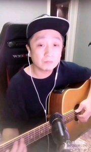 @吉他手?杨振宇 《亲密爱人》  #花椒音乐人 #花椒之子 #主播的高光时刻