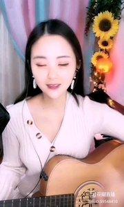 @小希希?弹唱精灵?  《不是因为寂寞才想你》 #花椒音乐人 #主播的高光时刻
