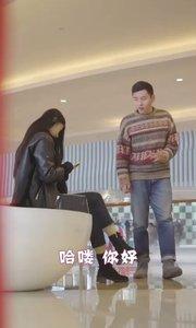 作为男生,给女生系个鞋带不是很正常吗?