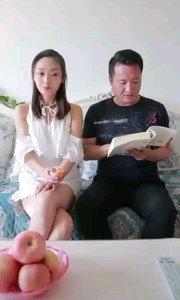 女儿是爸爸上辈子的情人嘛