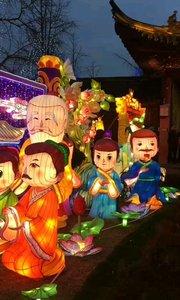 南京夫子庙新年灯会2