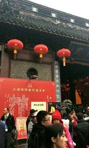 城隍庙续集2:上海城隍庙庆新年