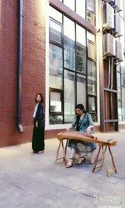 ⭐️本科西安音乐学院⭐️ ?中央音乐学院研究生进修? ☀️专业古筝演奏☀️ 弦月?姐姐:花椒号113402709