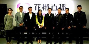 共青团北京市委领导参观花椒总部